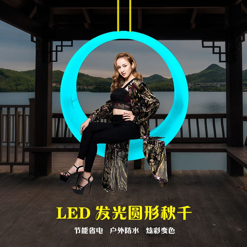 Led  swing HS-LSF001
